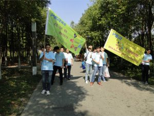 2014年秋季Gucun Park的活動