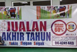 Banner由WER-ES2502來自馬來西亞印刷