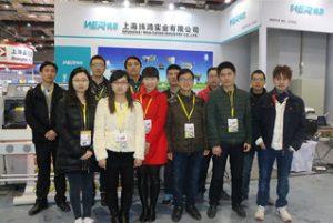 2015年3月在上海舉辦的展覽